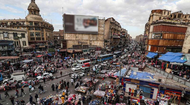 Mısır'da İnsan Hakları