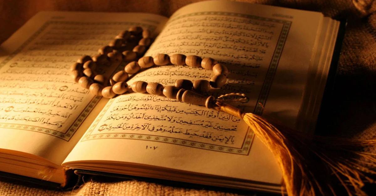 Din İle İlgili Ayetler